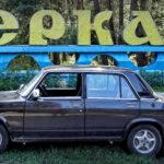 Stara Łada w służbie taxi... czyli motoryzacyjny skansen na Ukrainie