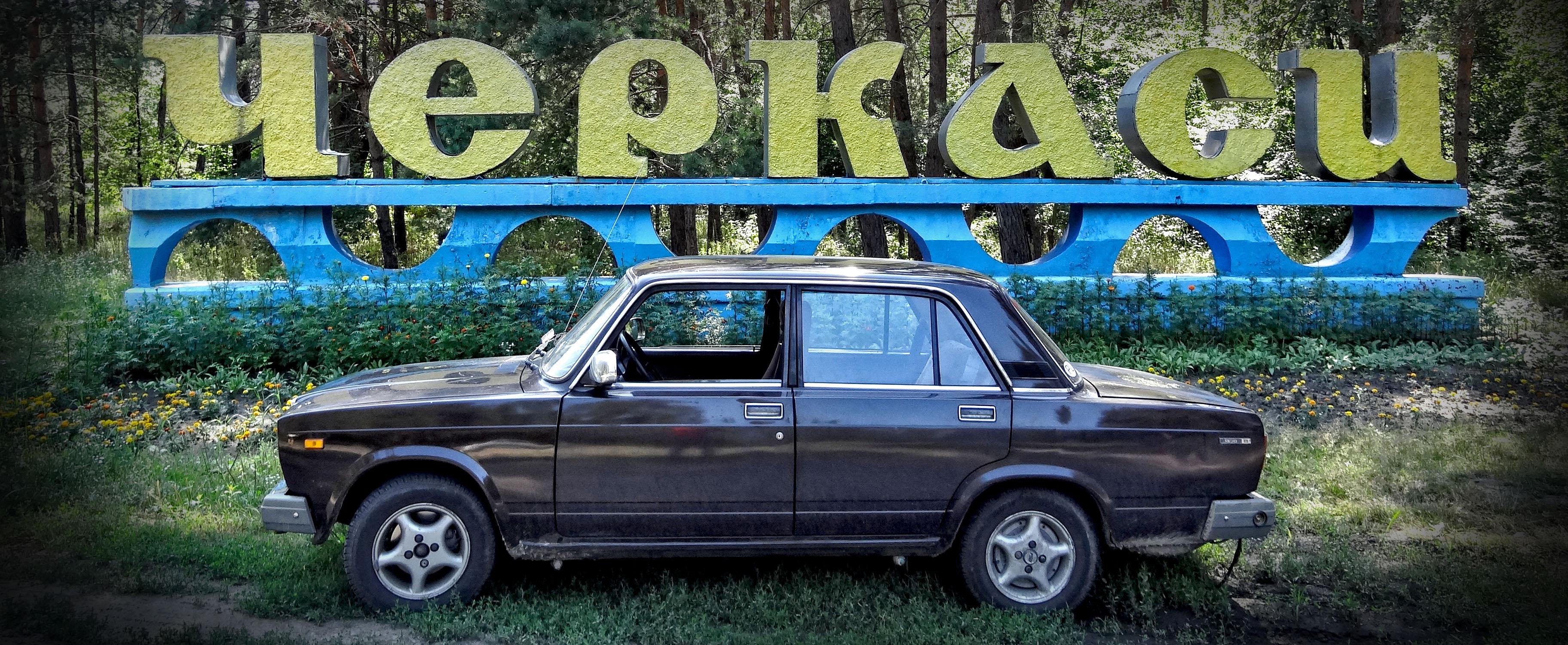 Stara Łada w służbie taxi… czyli motoryzacyjny skansen na Ukrainie
