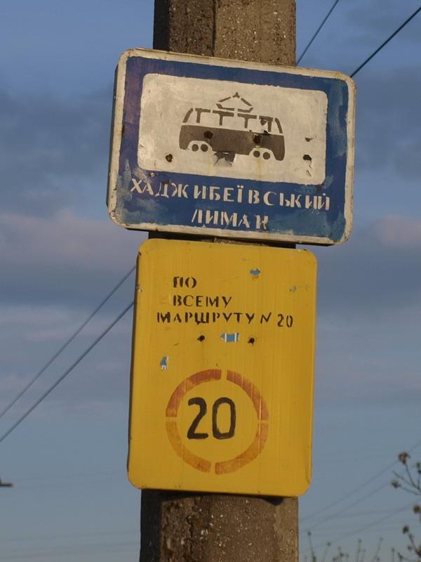 Bagienny tramwaj rozkład Odessa. Tramwaje w Odessie