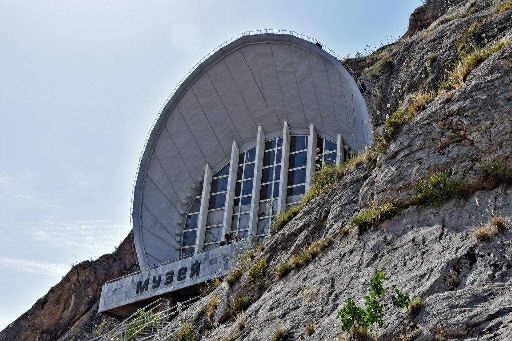 Osz Sułajman-too muzeum