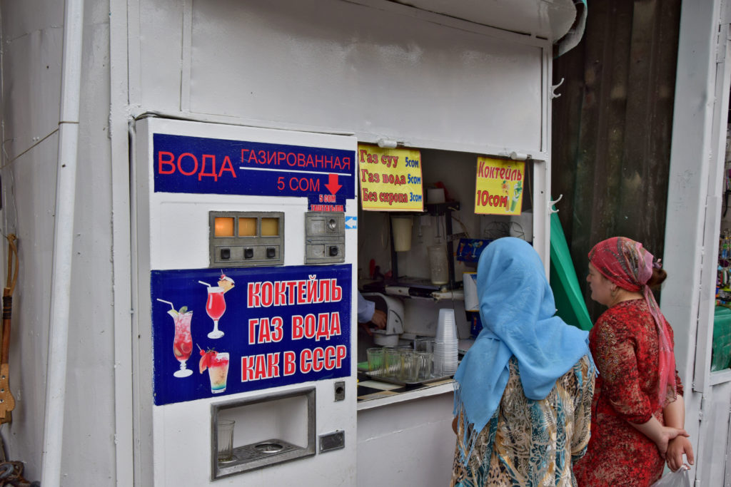 Bazar w Osz, saturator