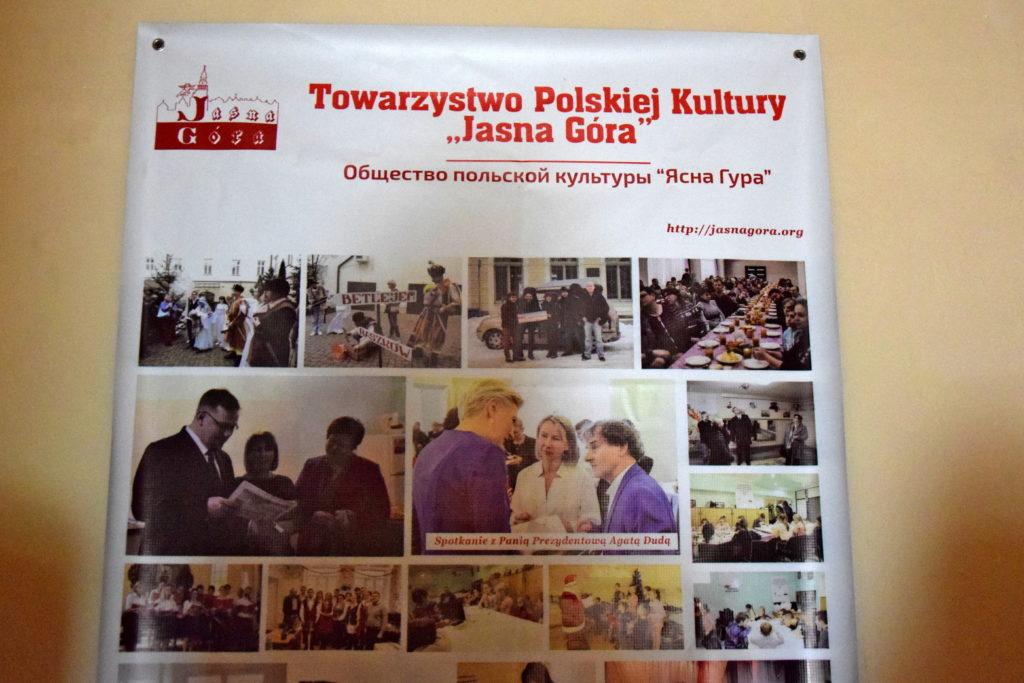 """Naddniestrze, Republika Naddniestrza - Tyraspol, Towarzystwo Polskiej Kultury """"Jasna Góra""""."""