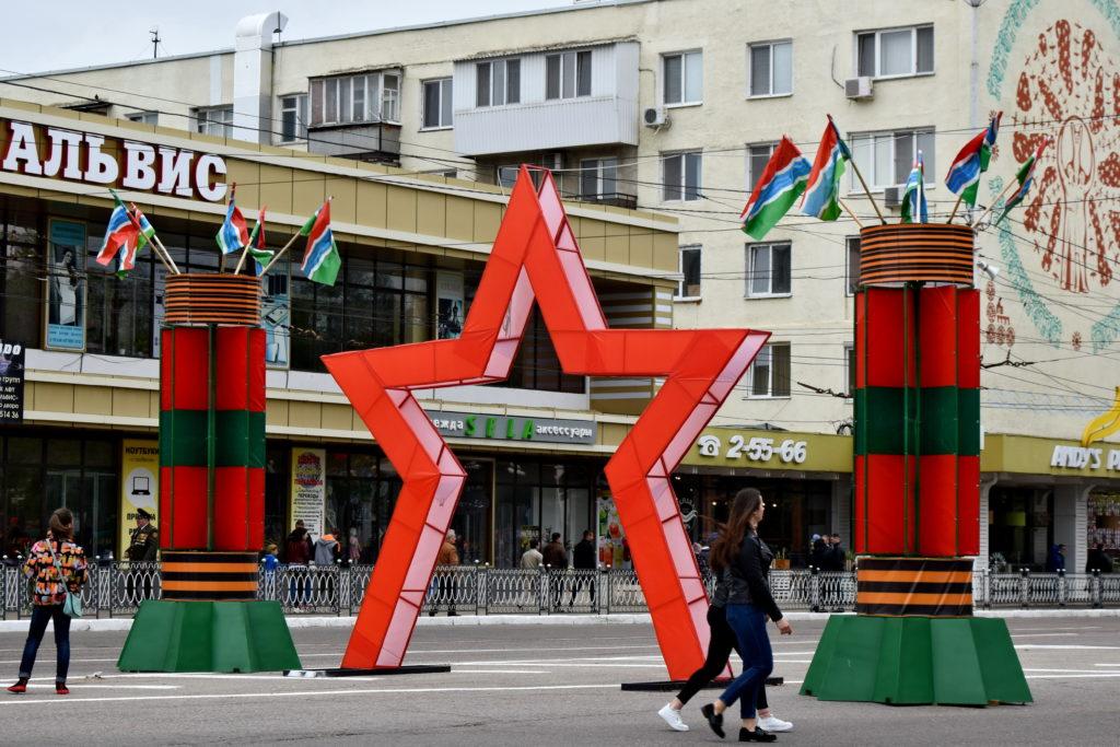 Naddniestrze, Republika Naddniestrza - obchody Dnia Zwycięstwa 9 maja.