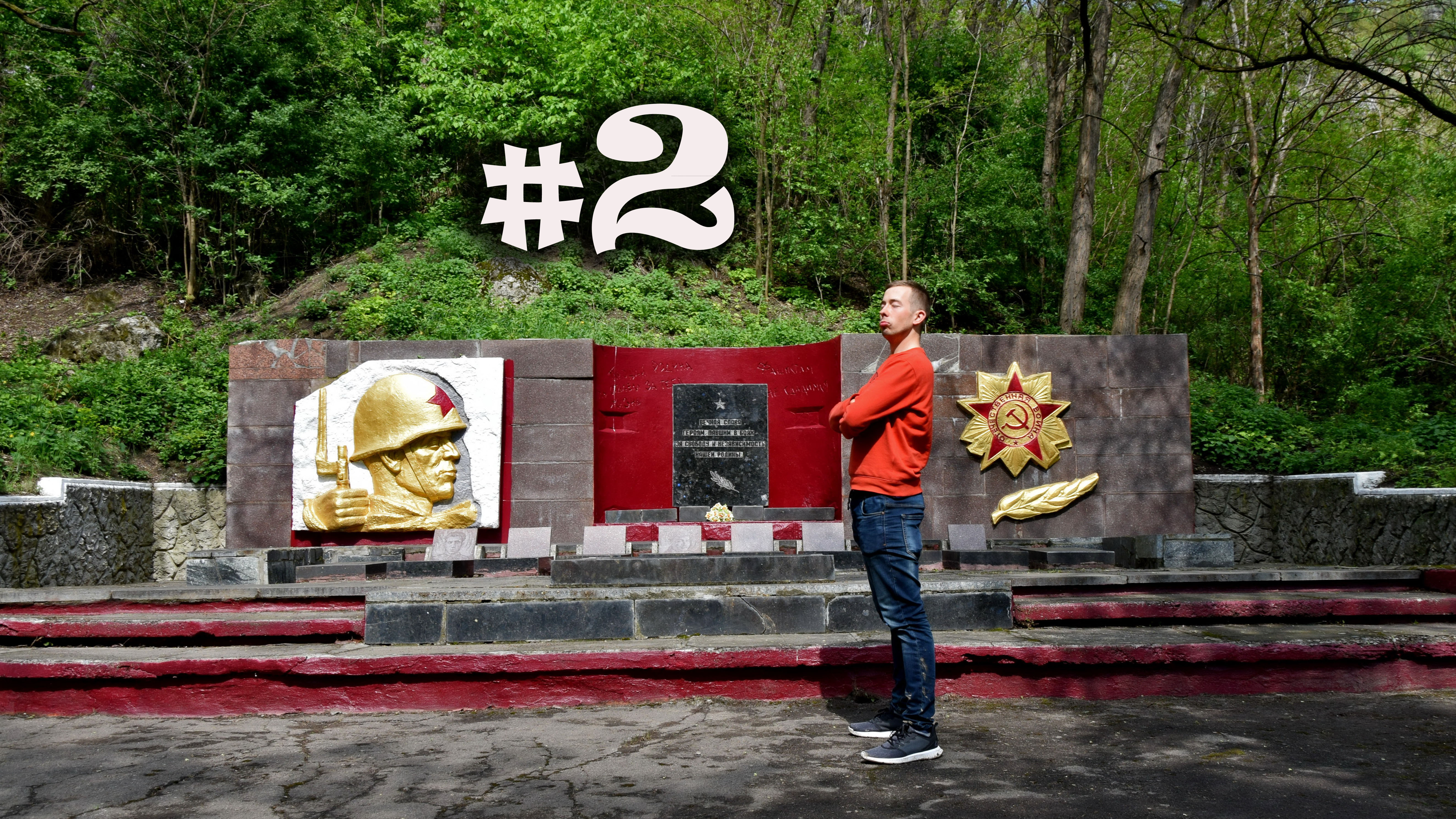#2 Skalny monastyr, dziurawe drogi i prom transgraniczny [vlog]