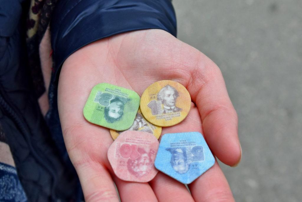 Naddniestrze, Republika Naddniestrza - plastikowe monety, ruble.