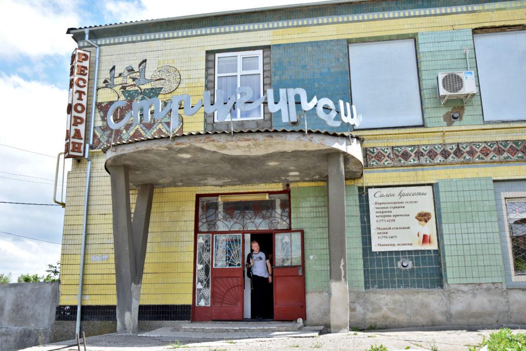 Naddniestrze, Republika Naddniestrza - Kickany - jeden ze sklepów spożywczych.