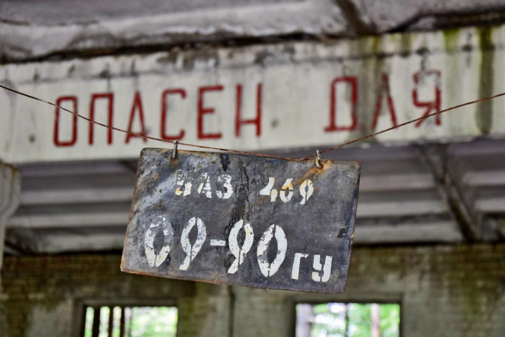 Czarnobyl - opuszczony warsztat