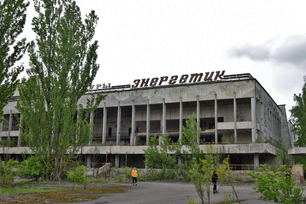Prypeć, Czarnobyl - dom kultury Energetyk
