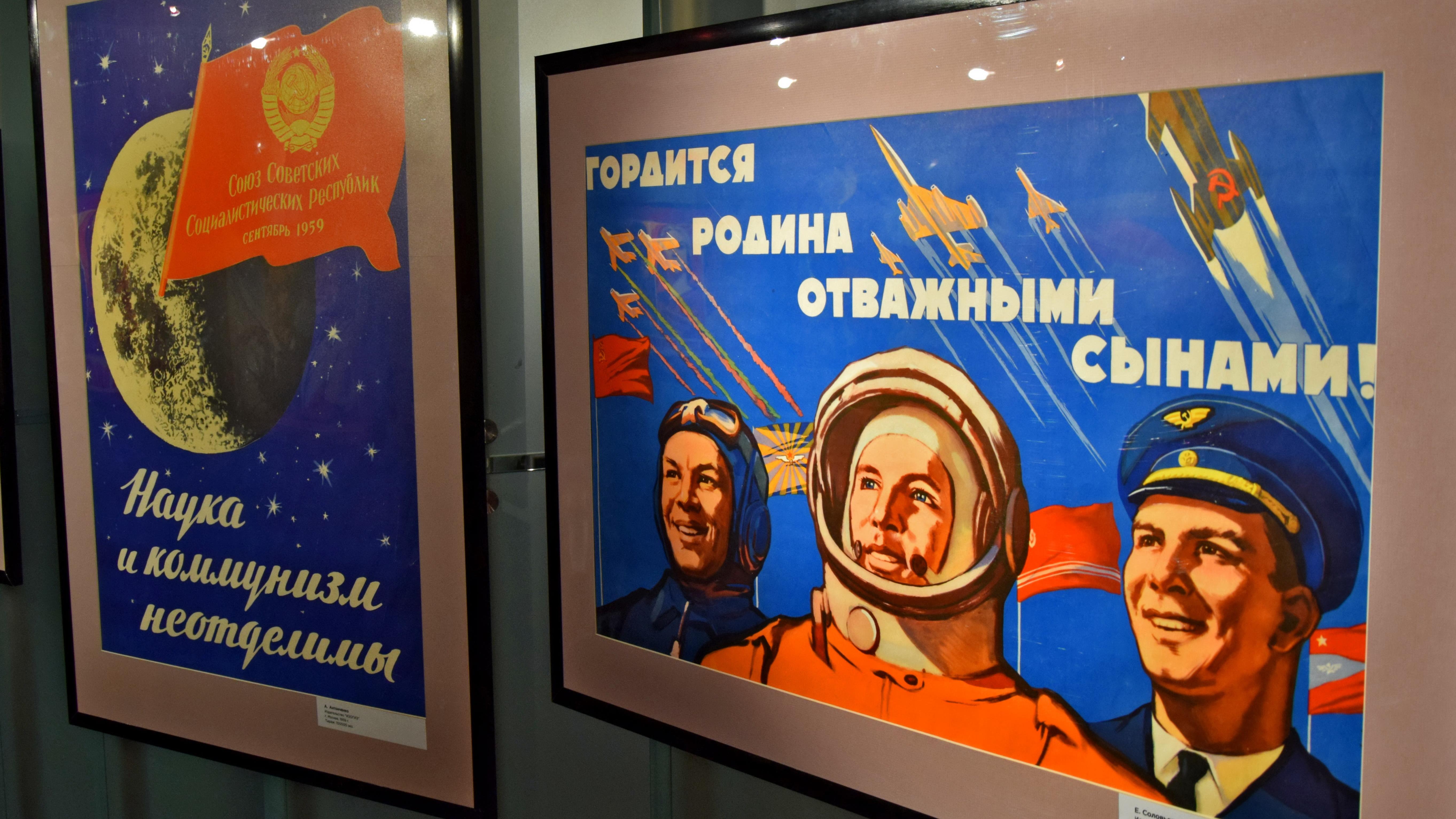Moskwa: Chwała zdobywcom kosmosu