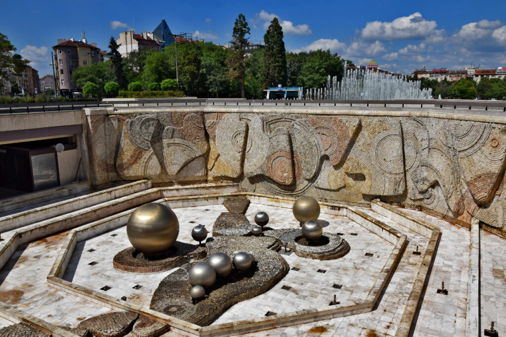 Pałac Kultury Sofia - historia.