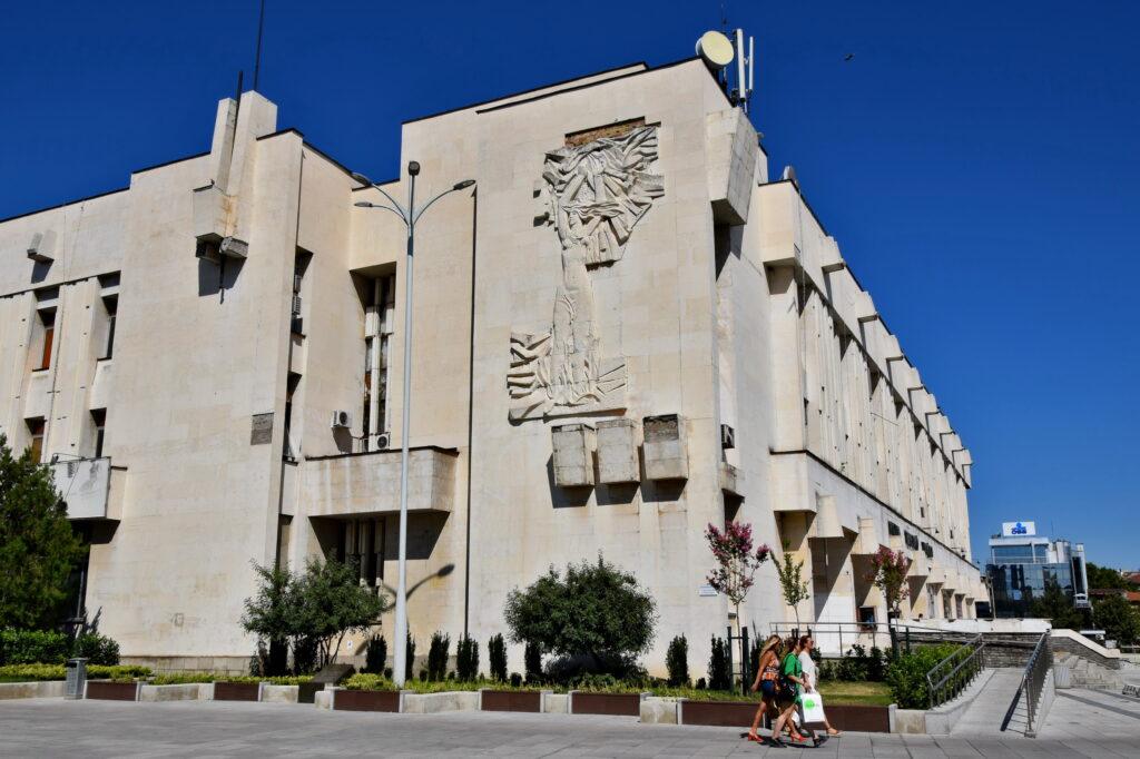 Płowdiw, Plovdiv - gmach poczty głównej.