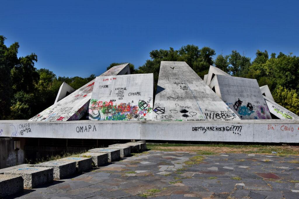 Płowdiw (Plovdiv) - komunistyczny pomnik Braterstwa (Hillock of Fraternity)